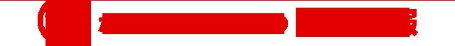 中澤塗装 外壁 ホームページだけのお得情報 WEB限定価格 詳しいページに移動します
